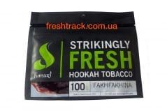 Тютюн для кальяну Fumari 100 г Fakhfakhina (Фахфахіна), фото 1, ціна