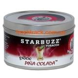 Табак для кальяна Starbuzz Pina Colada (Пинья Колада), фото 1, цена