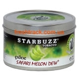 Тютюн для кальяну Starbuzz Safari Melon Dew (Динная роса), фото 1, ціна