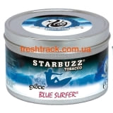 Табак для кальяна Starbuzz Blue Surfer (Синий серфер), фото 1, цена