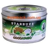 Табак для кальяна Starbuzz Cocojumbo (Кокоджамбо), фото 1, цена