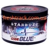 Тютюн для кальяну Starbuzz Code Blue (Блакитний код), фото 1, ціна