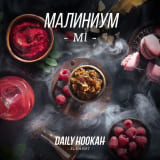 Табак для кальяна Daily Hookah Element Ml Малиниум 60 г