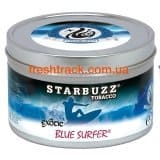 Табак для кальяна Starbuzz Blue Surfer (Синий серфер)