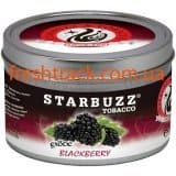 Табак для кальяна Starbuzz Blackberry (Ежевика)